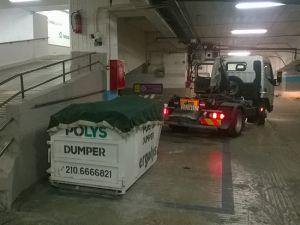 Τοποθέτηση μίνι κάδου σε υπόγειο με δύσκολη πρόσβαση