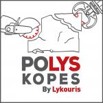 Polys Kopes - Ιωάννης Λυκούρης Τεχνικά Έργα
